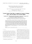 수돗물 부식성 제어를 통한 수도관 부식방지 : 부식억제제별 효과와 영향에 대한 분석 (Corrosion Control in Water Pipes by Adjusting the Corrosivity of Drinkin..