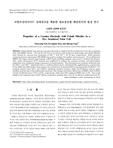 코발트실리사이드 상대전극을 채용한 염료감응형 태양전지의 물성 연구 (Properties of a Counter Electrode with Cobalt Silicides in a Dye Sensitized Solar ..