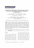 생물학적 재생기법이 적용된 제올라이트계 여재의 저농도 암모니아성 질소 처리 (Removal of Low Ammonia Nitrogen by Using Zeolite Media Applied Biological Reg..