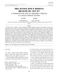 갯벌의 콘크리트용 혼화재 및 채움재로서의 활용가능성에 대한 기초적 연구 (A Fundamental Study about the Applicability of Mud Flat as a Concrete Admixture..