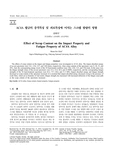 AC4A 합금의 충격특성 및 피로특성에 미치는 스크랩 함량의 영향 (Effect of Scrap Content on the Impact Property and Fatigue Property of AC4A Alloy)