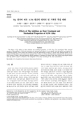 Mg 첨가에 따른 A356 합금의 열처리 및 기계적 특성 변화 (Effects of Mg Addition on Heat Treatment and Mechanical Properties of A356 Alloy)