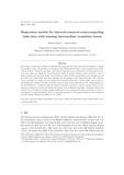 중간 사건이 결측되었거나 구간 중도절단된 준 경쟁 위험 자료에 대한 회귀모형 (Regression models for interval-censored semi-competing risks data with missi..