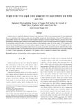 큰 결정 크기를 가지는 단일층 그래핀 성장을 위한 구리 호일의 전해연마 공정 최적화 (Optimized Electroplishing Process of Copper Foil Surface for Growth of S..