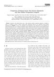 안경사와 타 의료직종의 국가면허 시험 비교 (Comparison of National License Tests between Optometrist and Other Medical Occupational Categor..