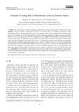 국내 유통 광변색렌즈의 퇴색속도 평가 (Evaluation of Fading Rate of Photochromic Lenses in Domestic Market) (Evaluation of Fading Rate of..