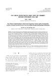 SNS 이용자의 개인주의-집단주의 성향과 사회적 자본, 참여활동이 패션브랜드 관계지향성에 미치는 영향 (The Effects of Individualism-Collectivism Propensity, Social C..