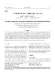 오스테나이트계 내열 구상흑연주철의 고온 특성 (Elevated Temperature Properties of Austenitic Heat-resistant Ductile Irons) (Elevated Temperat..