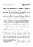 농업환경에 서식하는 파리에서 분리된 E. coli의 병원성 유전자 및 항생제 내성 조사 (Virulence Profile and Antimicrobial Resistance of Escherichia coli fro..