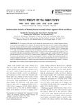 비브리오 패혈증균에 대한 매실 추출물의 항균활성 (Antimicrobial Activity of Maesil (Prunus mume) Extract against Vibrio vulnificus) (Antimicro..