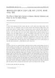 예비여성노인의 발레 바 운동이 균형, 하지 근지구력, 파워에 미치는 영향 (The Effect of Ballet Barre Exercise on Balance, Muscular Endurance and Power f..