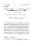 첨가제로서 낙엽송의 수피 및 건조폐액이 리기다소나무 및 신갈나무 펠릿의 연료적 특성에 미치는 영향 (Effect of Bark and Drying Waste Liquor of Larix kaempferi Used a..