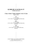 B급 문화를 반영한 서체 표현 특성 분석 연구 - 언어유희(PUN)을 중심으로 - (A Study on Analysis of Typeface Characteristic in terms of B Culture - Fo..