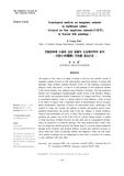전통문화에 수용된 상상 동물의 도상해석학적 분석 - 사령수(四靈獸) 민화를 중심으로 - (Iconological analysis on imaginary animals in traditional culture - Fo..