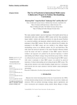 The Use of Facebook in International Multi-course Collaborative Projects in Fashion Merchandising Curriculums