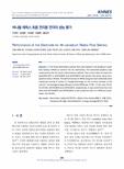 바나듐 레독스 흐름 전지용 전극의 성능 평가 (Performance of the Electrode for All-vanadium Redox Flow Battery) (Performance of the Electrod..
