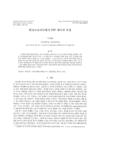 한국프로야구에서 FIP 계수의 추정 (Estimation of FIP coefficient in Korea professional baseball) (Estimation of FIP coefficient in Kor..