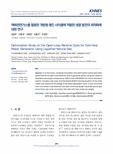 액화천연가스를 활용한 개방형 랭킨 사이클에 적용한 냉열 발전의 최적화에 대한 연구 (Optimization Study on the Open-Loop Rankine Cycle for Cold Heat Power Gen..