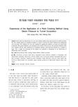증기압을 이용한 파암공법의 현장 적용성 연구 (Experience of the Application of a Rock Cracking Method Using Steam Pressure to Tunnel Excavat..