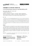 GPS를 활용한 Vision/IMU/OBD 시각동기화 기법 (A Time Synchronization Scheme for Vision/IMU/OBD by GPS) (A Time Synchronization Schem..
