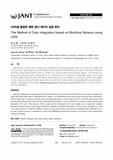 USN을 활용한 해양 센서 데이터 집합 방안 (The Method of Data Integration based on Maritime Sensors using USN) (The Method of Data Integr..