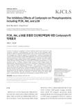 PI3K, Akt, p38을 포함한 인산화단백질에 대한 Cordycepin의 억제효과 (The Inhibitory Effects of Cordycepin on Phosphoproteins including PI3K,..