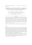 국민건강보험 표본코호트DB를 이용한 한국인의 건강기대수명 연구 (Health life expectancy in Korea based on sample cohort database of National Health I..