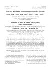 양성 중인 명태(Gadus chalcogrammus)의 바이러스 모니터링 (Monitoring of viruses in cultured walleye pollock Gadus chalcogrammmus) (Monit..