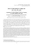 굴착공사 중 지반함몰 위험예측을 위한 지반함몰인자 분류 (Classification of Ground Subsidence Factors for Prediction of Ground Subsidence Risk (GS..