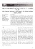 소셜 빅데이터 분석을 통해 알아본 대중의 과학관에 대한 인식 및 사용 행태 (Public Perception and Usage Pattern of Science Museum by Social Media Big Dat..