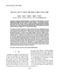 보문 : 장막기의 강우가 낙동강 하류 ( 물금 ) 수질에 미치는 영향 (Articles : The Impact of Monsoon Rainfall ( Changma ) on the Changes of Water Qu..