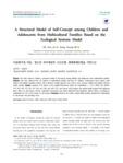 다문화가정 아동·청소년 자아개념의 구조모형: 생태체계모형을 기반으로 (A Structural Model of Self-Concept among Children and Adolescents from Multicultu..