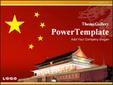 중국을 상징하는 템플릿_619TGp