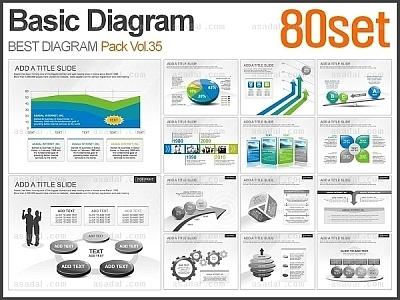 Basic 다이어그램 패키지 Vol.35(80종)_퓨어피티