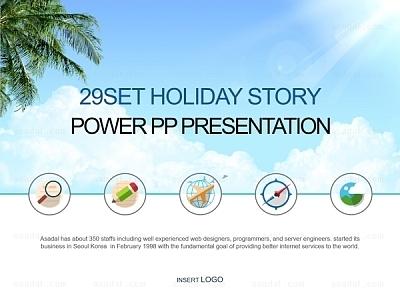 세트_Holiday Story_b01322(맑은피티)