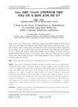 Kano 모델과 Timko의 고객만족계수를 이용한 이러닝 만족 및 불만족 요인에 관한 연구 (A Study on the Factor of Satisfaction or Dissatisfaction of e-Learni..