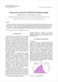 Study on iron removal by S-HGMS from tungsten tailings