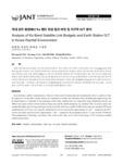 국내 강우 환경에서 Ka 밴드 위성 링크 버짓 및 지구국 G/T 분석 (Analysis of Ka Band Satellite Link Budgets and Earth Station G/T in Korea Rainfa..