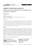 무선통신용 LTCC 다층기판의 수동소자 라이브러리 구현 (Passive Device Library Implementation of LTCC Multilayer Board for Wireless Communicatio..