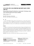 UHF 400 MHz 대역 20 W급 전력증폭기를 이용한 협대역 아날로그 전치왜곡 선형화 기법 (Narrow-Band Analog Pre-Distortion Linearization Technique using UH..