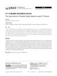 ICT 기기를 활용한 재난안전통신망 강화 방안 (The Improvement of Disaster Safety Network using ICT Devices) (The Improvement of Disaster Sa..