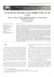 논의기반 탐구(ABI) 과학수업에서 나타나는 중학생들의 인식론적 사고 분석 (Analysis of Epistemic Thinking in Middle School Students in an Argument-Based..