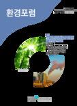 국가 온실가스 감축 연계 관점에서 ETS 이행 성과 평가