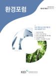 P4G 파트너십 의제 개발 및 국내 대응방안 연구